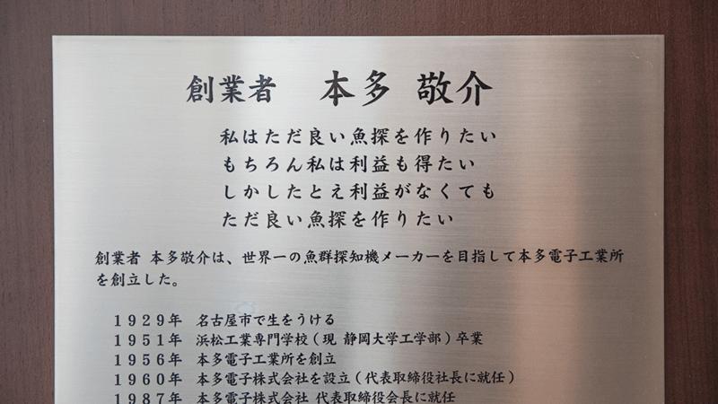 img_company_02