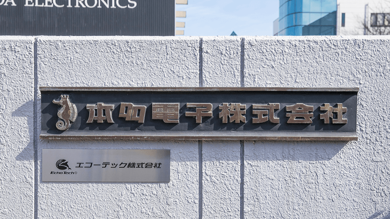 img_company_03